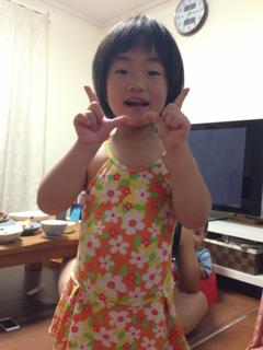 image-20130809213032.png